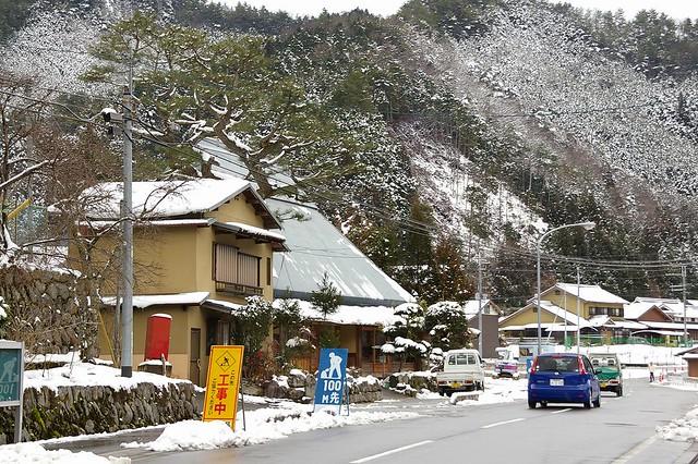 東吉野村平野