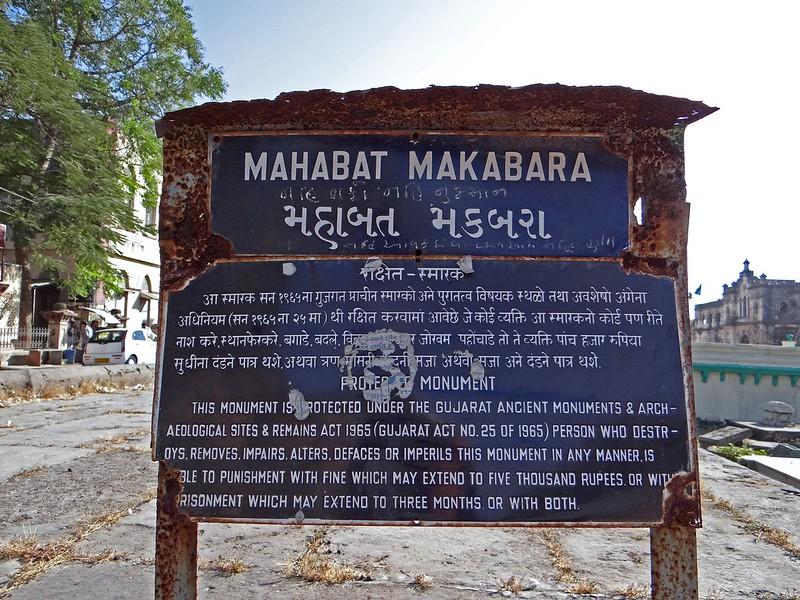 Junagadh - Mahabat Maqbara
