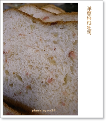 20080209_HomeMadeBread_052 f