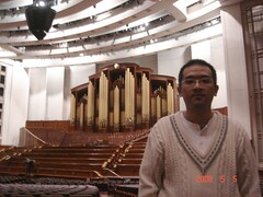 Temple Square - LDS Conference center