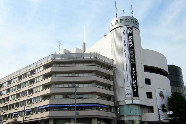Tokyo - Harajuku: LaForet Harajuku