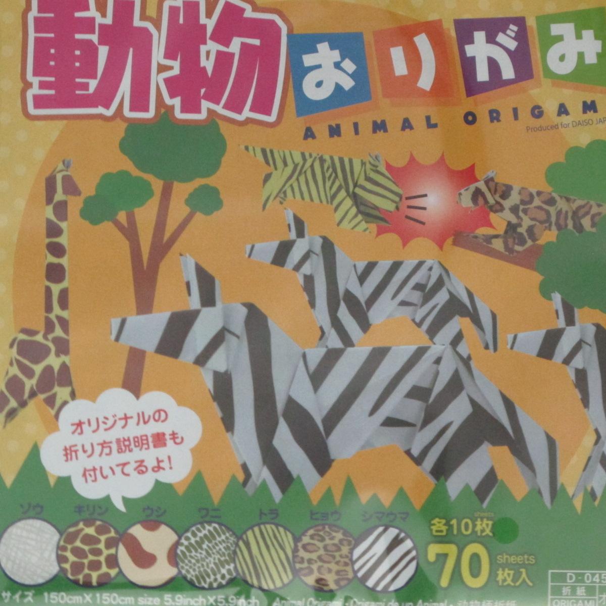 เลือกซื้อกระดาษสำหรับพับโอริงามิ (Origami paper) 008