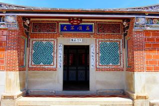 Sab, 09/13/2014 - 12:04 - 吳秀才厝 Wúxiùcáicuò Scholar Wu's Abode - Residence of Wuxiucai - 烈嶼吳秀才厝