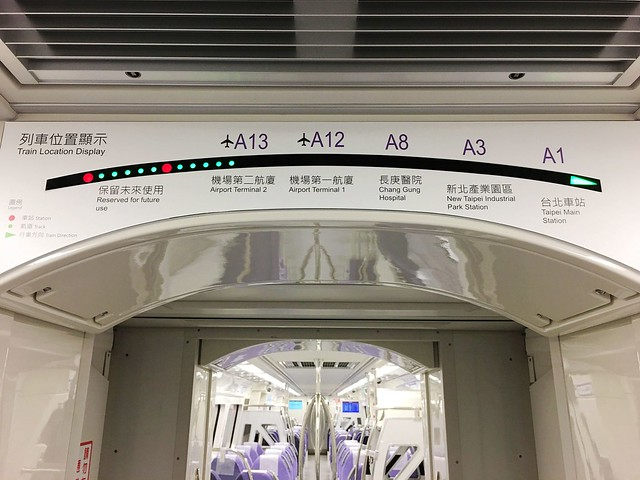 004_從機場到台北_006