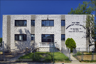 20130802409sc_Lakewood_NJ_Princeton_av_&_8th_Talmud_Torah_Joel