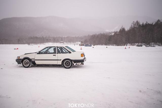 Frozen Lake So Ko Kai 2017 at Yachiho Lake