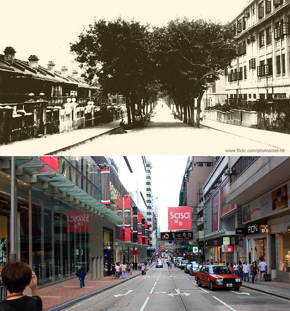 尖沙咀 - 加連威老道 c.1930's