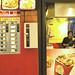 Fast food 2 by josephinaphoto81