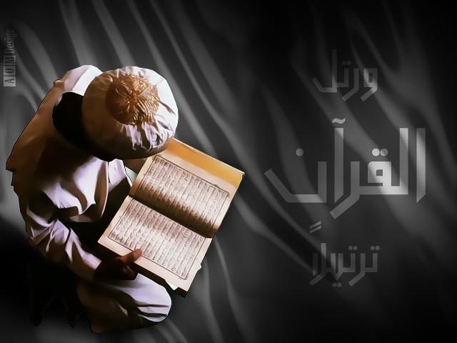 ورتل القرآن ترتيلا   ورتل القرآن ترتيلا ورتل القرآن