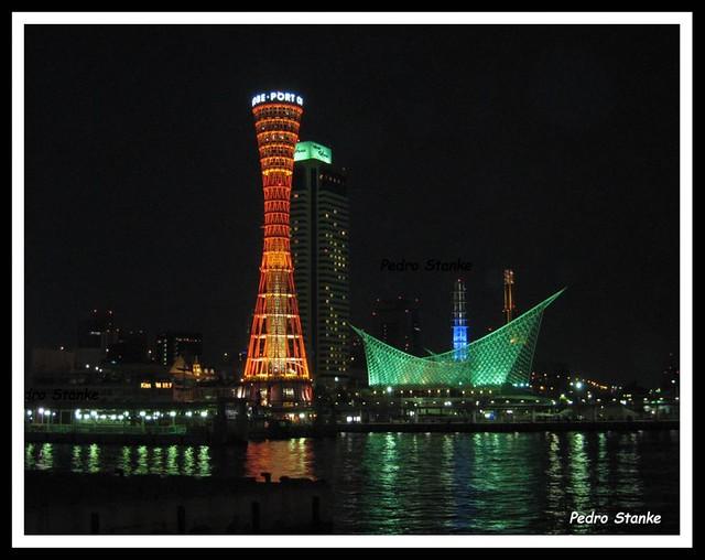 Torre do Porto de Kobe,  Hyogo, Japão