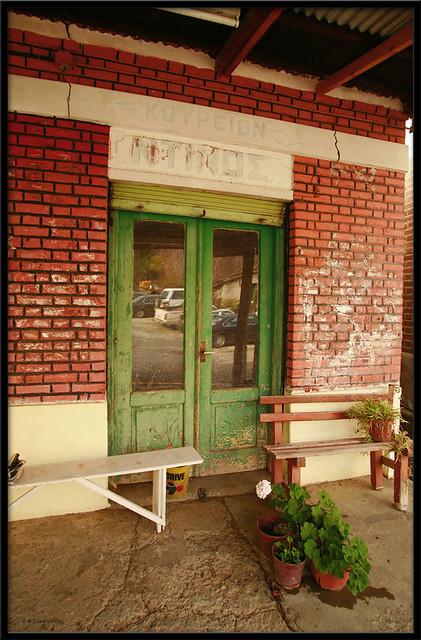 Old abandoned barber shop, Evrychou village