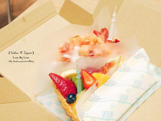 晴空塔Quil Fait Bon水果派蛋糕甜點日本東京必吃 (6)