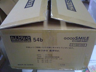 Shipment of Good Smile Company Nendoroid figures