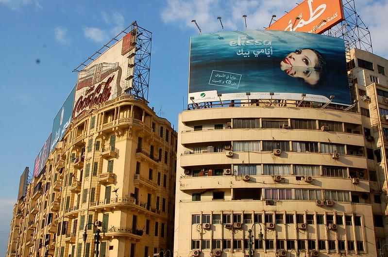 Midan Tahrir (ميدان التحرير), Cairo (القاهرة)