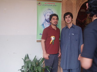 afghan students in world culturall week show (5)