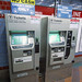 Central Square Ticket Machines