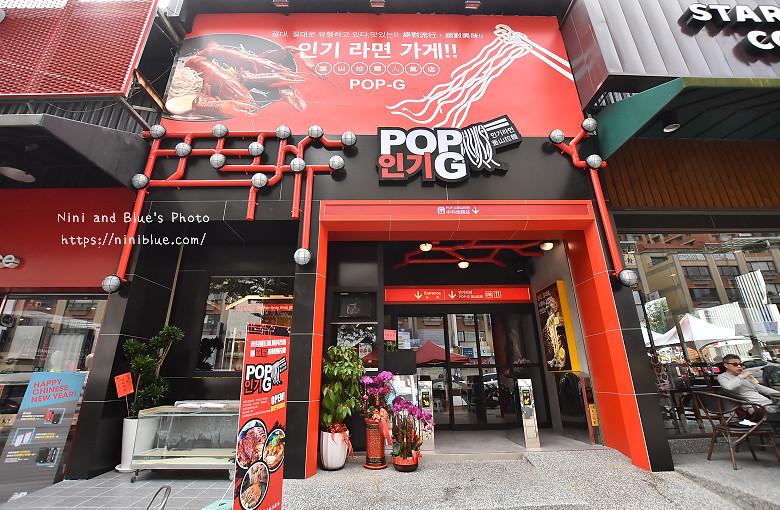 台中韓式美食中科釜山拉麵01
