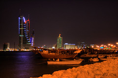 Bahrain Financial Harbor