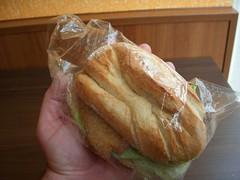meal(0.0), bread(1.0), baked goods(1.0), ciabatta(1.0), food(1.0), dish(1.0), cuisine(1.0), baguette(1.0),