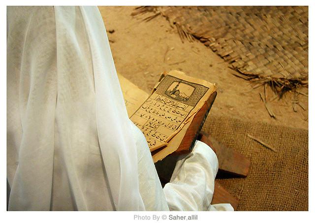 {  اقرأ باسم ربك الذي خلق  ,,
