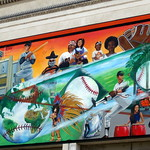 San Francisco - Mission District: Vamos Gigantes