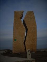 art, monolith, rock,