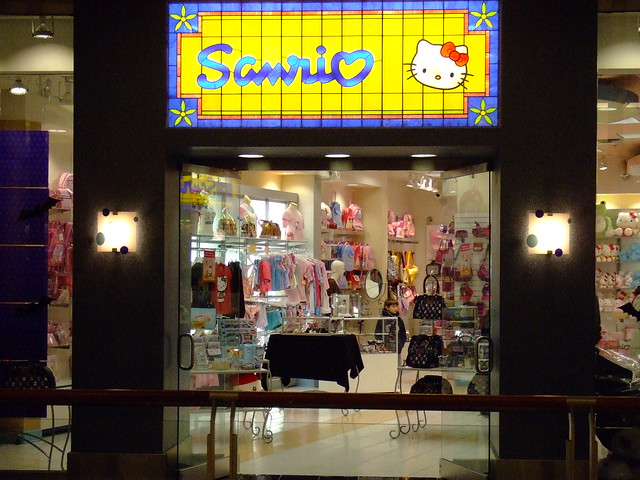 Header of sanrio
