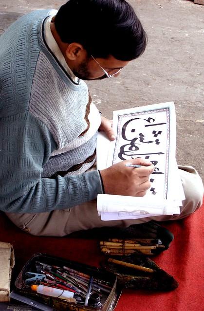 Roadside Calligrapher