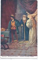 11740957295  Cracow Poland Jewish