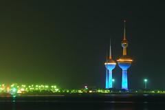 Blue Kuwait