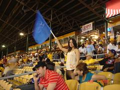 Ultimo Juego de la Serie del Caribe 2008