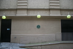 Photo of Green plaque № 3009