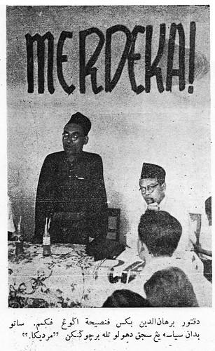 Dr. Burhanuddin Helmy & Pak Sako