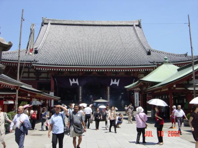 Travel to Tokyo, Japan - July 2002