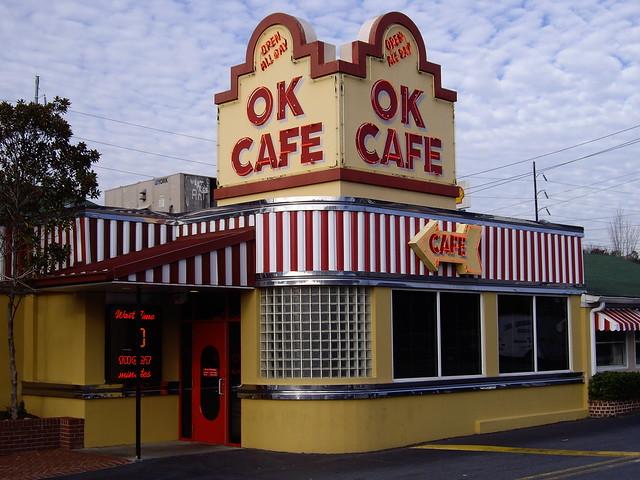 Ok Cafe Atlanta Squash Casserole Recipe