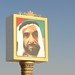 Sheik Zayed