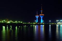 Blue Kuwait Reflection