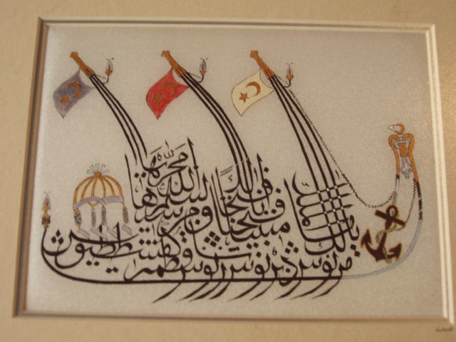 200905130025_calligraphic-art