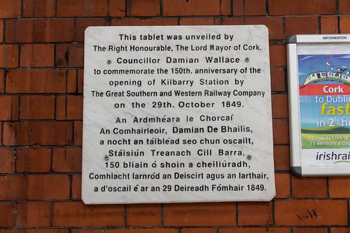 Kent Station Cork photo