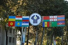 CIS Summit Flags - Dushanbe, Tajikistan