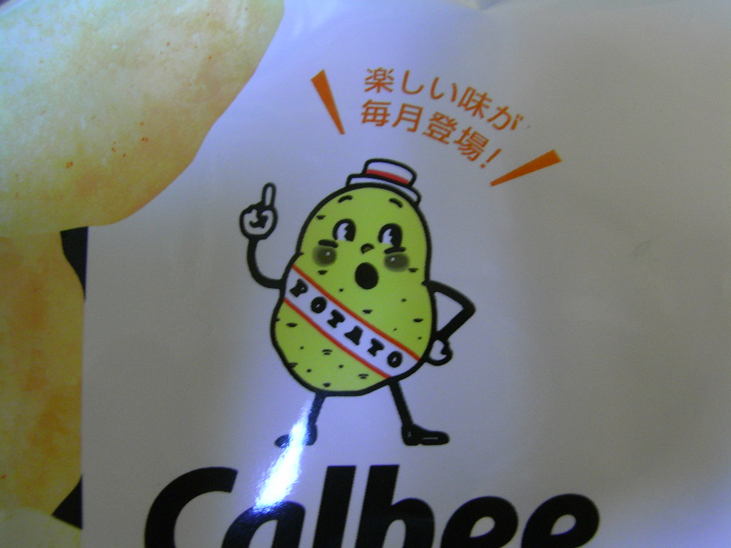 Mister Calbee Potato Chips