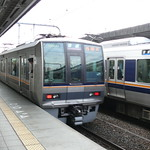 JR Kobe Line at Sannomiya Station