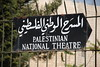 Palestinian National Theatre