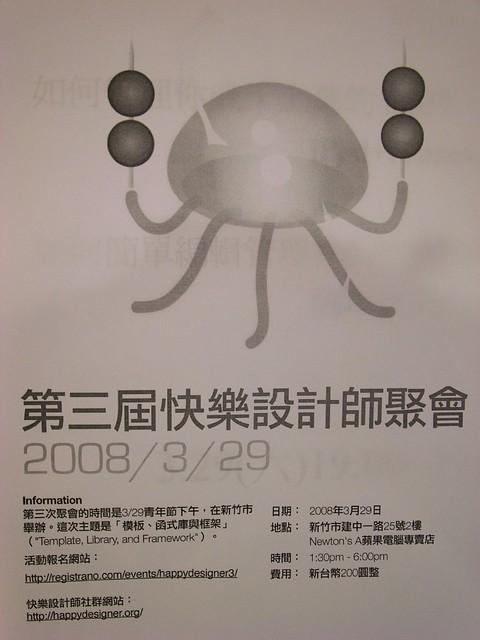 RIMG0052-1