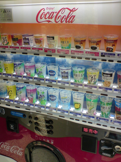 Drink/Ice in cup vending machine