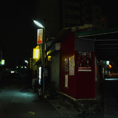 red bar night fuji hasselblad hut okinawa 沖縄 naha provia provia100f 夜 hasselblad500cm 那覇 rdpiii higawa autaut planarcf80mm 那覇市樋川