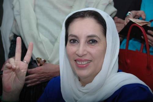essay benazir bhutto sindhi