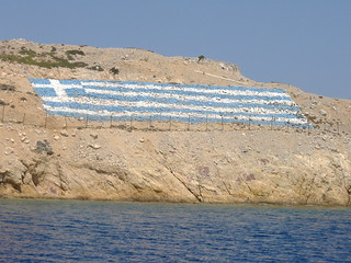 Greek rock flag