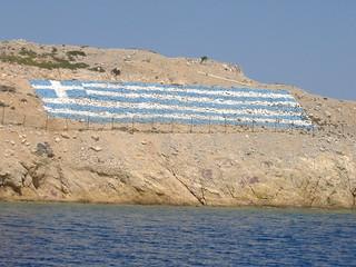 Greek rock flag