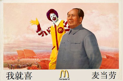 McDonald's Hamburger Hegemony in China